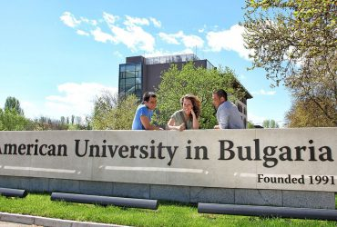 American Iniversity of Bulgaria Entrance